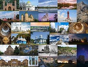WLM2019-oblast-winners.jpg