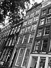 wlm - andrevanb - amsterdam, prins hendrikkade 129 (1)