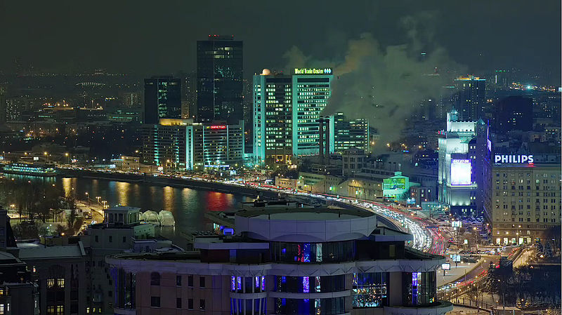 File:WTC-Moscow.jpg