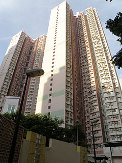 Wah Lai Estate.jpg