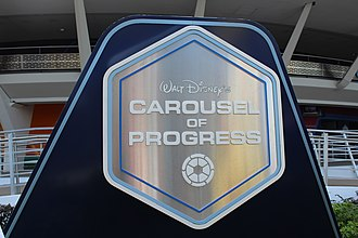 Walt Disney's Carousel of Progress - Image: Walt Disney's Carousel of Progress (29419642074)