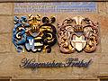 Wappen am Hagenschen Freihof.jpg