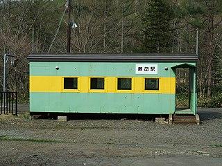 Warabitai Station Railway station in Oshamambe, Hokkaido, Japan