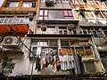 Washing day in Sheung Wan (8208997525).jpg