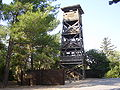 Watch tower in Lower Hanita.jpg
