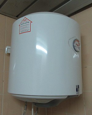 gas hot water heater not heating