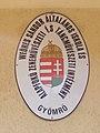 Weöres Sándor elementary school, sign, Erzsébettelep, Gyömrő, Hungary.jpg