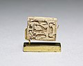 Wedjat Plaque; on opposite side Maat, Re, Upper and Lower Egyptian serpents over nub sign MET 1971.272.14 EGDP019173.jpg