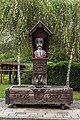 Weitensfeld Zweinitz Tattermannbrunnen 10082017 0313.jpg