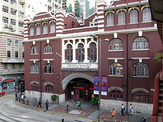 Western Market building in Central and Western District, China