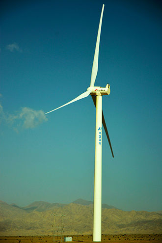 Gansu Wind Farm - A wind turbine in the wind farm