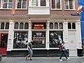Winstonkingdom-amsterdam.jpg