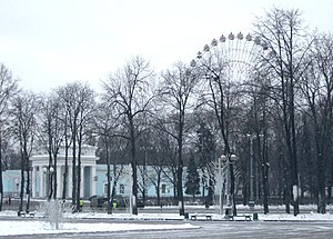 Moscow-850 - Wheel and VDNKh in winter