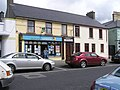 World Choice, Buncrana - geograph.org.uk - 1391700.jpg