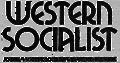 Wspus-spc-western-socialist-1940s-logo-transparent.png