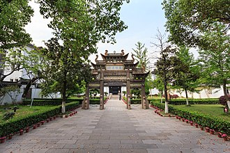 The Donglin Academy, an educational institution equivalent to modern-day college. It was originally built in 1111 during the Northern Song dynasty. Wuxi Donglin Shuyuan 2015.04.24 16-10-51.jpg