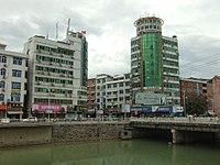 Xiaoxi - looking south from the Dong Da Jie bridge - DSCF4166.JPG