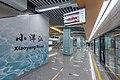 Xiaoyangjiang Station, Line 4, NBRT, 2020-12-26.jpg
