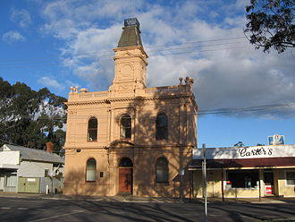 Yea, Victoria - Yea Shire Hall, originally built in 1877, and the facade being a later addition.