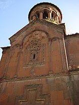 Yeghvard Church Left Detail.JPG