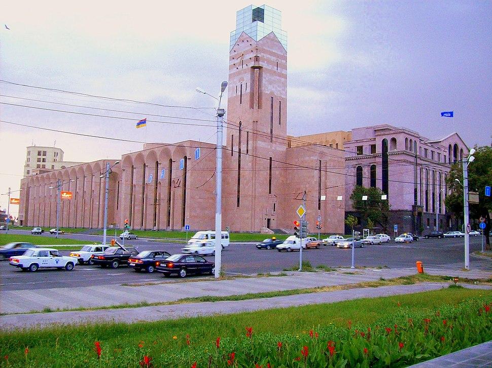 Yerevan City Hall, 2008