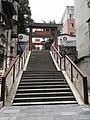 Yichang taohualing primary school.jpg