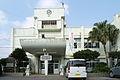 Yonaguni Town Hall.jpg