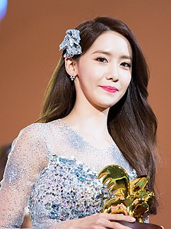YoonA at Style Icon Asia 2016 03.jpg
