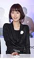Yoon Seo-Hee.jpg