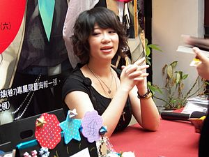 Yu Wo - Yu Wo at a book-signing party for Eclipse Hunter
