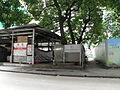 Yu Chau West Street Cooked Food Hawker Bazaar.JPG