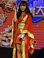 Yua Mikami on Taiwan Pavilion stage, Taipei Game Show 20180127g.jpg