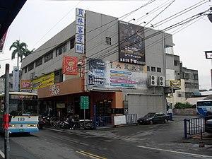Yuanlin - Yuanlin Bus Station