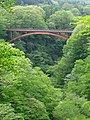Yuigahara Tsuryū, Nishigō-mura, Nishishirakawa-gun, Fukushima-ken 961-8081, Japan - panoramio (1).jpg