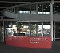 Yuki Library 1.jpg