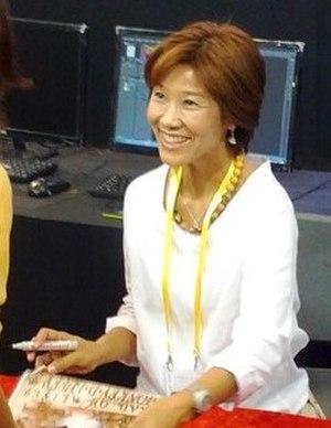 Yuriko Yamaguchi (voice actress) - Yuriko Yamaguchi at Xiamen International Animation Festival 2013