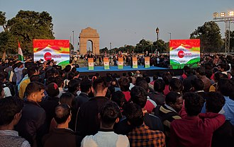 Zee News - A Zee News live debate on the lawns of Rajpath on 28 February 2019, India Gate, New Delhi. Among the debaters visible is Sambit Patra.