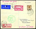 Zeppelin mail-1934 Xmas flight Gibraltar-Brazil.jpg