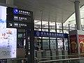 Zhongchuan Airport Railway Station 05.jpg