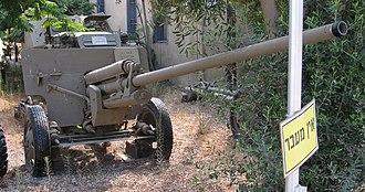 57 mm anti-tank gun M1943 (ZiS-2) - Captured ZiS-2, Israel Defense Forces History Museum.