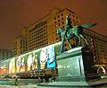 """МАСЛЕННИЦА"" - 1 марта 2009, Moscow, Russia. - panoramio - Oleg Yu.Novikov (22).jpg"