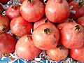 """Pomegranate of Salem-Punica granatum"".jpg"