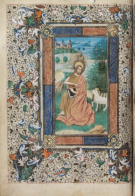 St John the Baptist, from a medieval book of hours 'De Gray' Hours (f.24.v) St John the Baptist.jpg