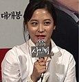 (사이비) 기자 간담회 영상 박희본 2m34s.jpg