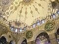 İstanbul 5474.jpg