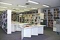 Εσωτερική άποψη της βιβλιοθήκης της Εθνικής Πινακοθήκης.jpg