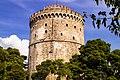 Ο λευκός πύργος της Θεσσαλονίκης 05.jpg