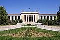Πρόσοψη αρχαιολογικού μουσείου Αθηνών 8616.jpg