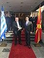 Συνάντηση ΥΠΕΞ, N. Κοτζιά, με ΥΠΕΞ πΓΔΜ, N. Dimitrov (Αχρίδα, 12.04.2018) (40508970245).jpg