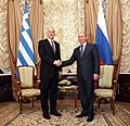 Συνάντηση με Πρωθυπουργό της Ρωσικής Ομοσπονδίας, Vladimir Putin.jpg